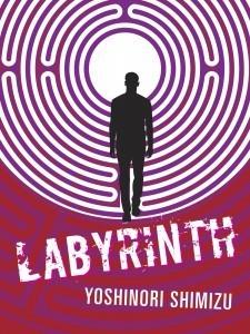 Labyrinth  by  Yoshinori Shimizu