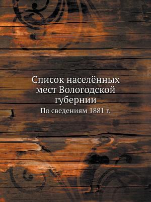 Spisok Naselyonnyh Mest Vologodskoj Gubernii Po Svedeniyam 1881 G Po Svedeniyam 1881 G.  by  Sbornik