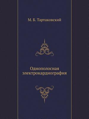 Odnopolosnaya Elektrokardiografiya M.B. Tartakovskij