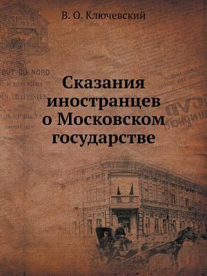 Istoricheskie Portrety  by  V.O. Klyuchevskij
