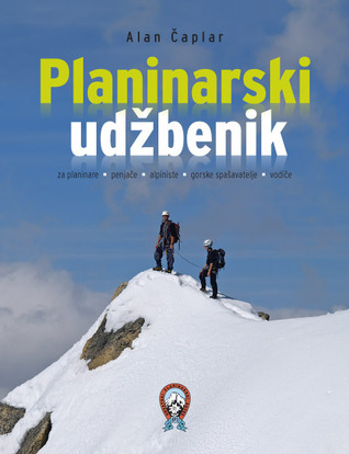 Planinarski udžbenik  by  Alan Čaplar