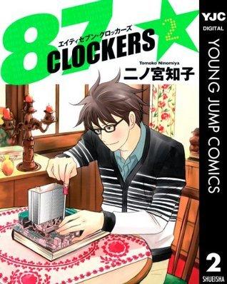 87CLOCKERS 2 Tomoko Ninomiya