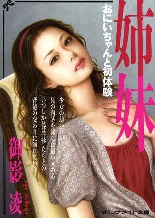 KF8_TEST89 (マドンナメイト文庫) 御影 凌