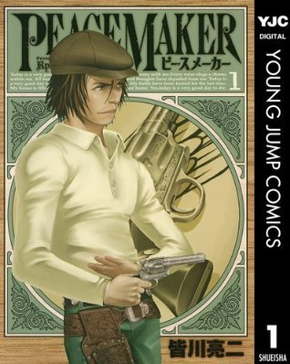 PEACE MAKER 1 (ヤングジャンプコミックスDIGITAL) 皆川 亮二