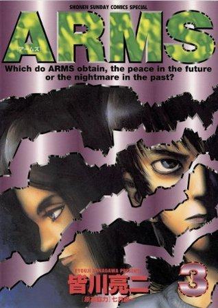 ARMS(3) (少年サンデーコミックス)  by  Kyouichi Nanatsuki