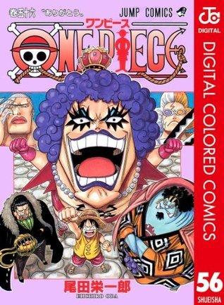 ワンピース 56 [Wan Pīsu 56] (One Piece, #56)  by  Eiichiro Oda