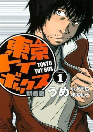 TOKYOTOYBOX SHINSOBAN 1 UME