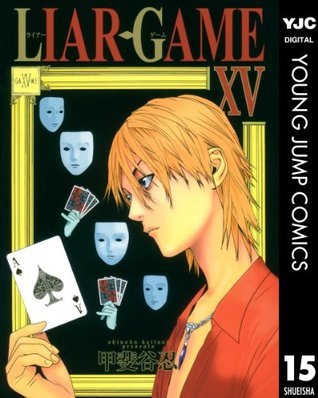 LIAR GAME 15 (ヤングジャンプコミックスDIGITAL)  by  Shinobu Kaitani