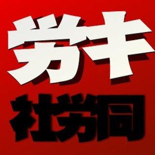 syarousiondokusozairoudoukijunhou  by  syaroudou