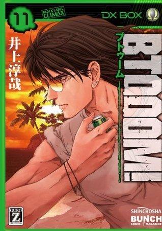 BTOOOM! 11巻  by  Junya Inoue