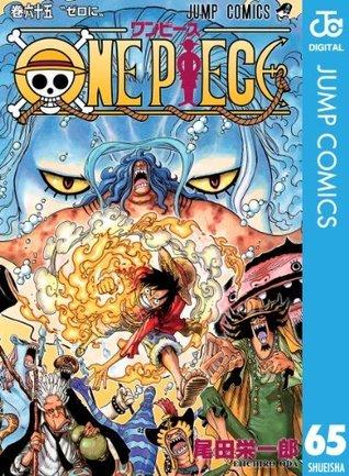 ワンピース 65 [Wan Pīsu 65] (One Piece, #65) Eiichiro Oda