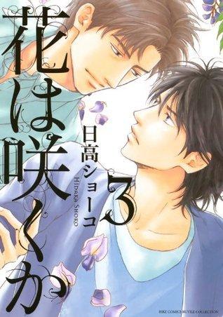 花は咲くか 3  by  Shoko Hidaka
