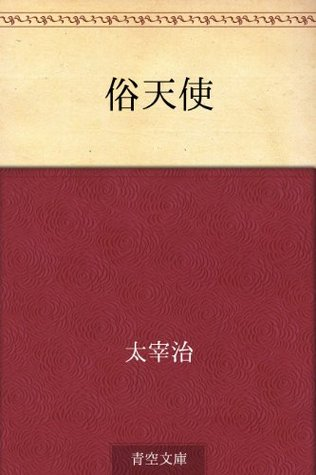 Zokutenshi Osamu Dazai