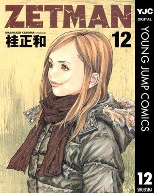ZETMAN 12  by  Masakazu Katsura