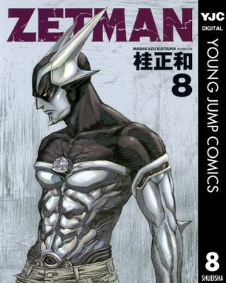 ZETMAN 8  by  Masakazu Katsura