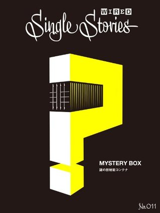 MYSTERY BOX  謎の放射能コンテナ(WIRED Single Stories 011) (Japanese Edition)  by  Andrew Curry