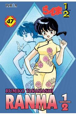 Ranma ½, #47 (Ranma 1/2, #35 Japonés) Rumiko Takahashi