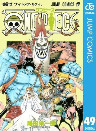 ワンピース 49 [Wan Pīsu 49] (One Piece, #49)  by  Eiichiro Oda