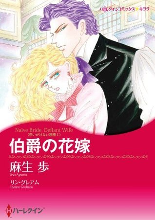貴族ヒーローセット vol.2  by  Ayumu Asou
