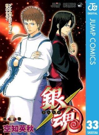 Gin Tama, Vol. 33 (Gin Tama, #33) Hideaki Sorachi