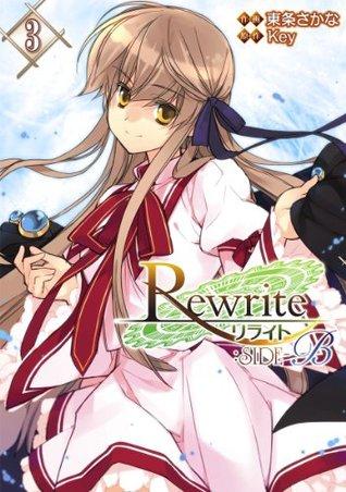 Rewrite:SIDE-B(3) (電撃コミックス) (Japanese Edition) Key