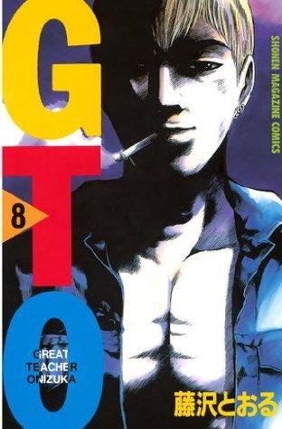 GTO(8)  by  藤沢とおる