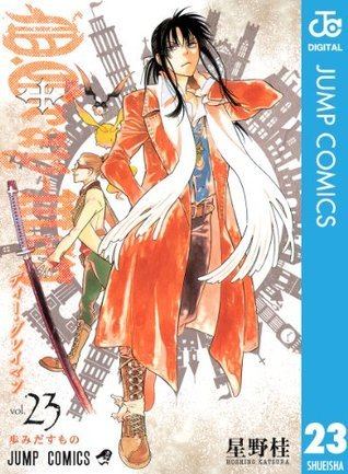 D.Gray-man 23 (ジャンプコミックスDIGITAL) Katsura Hoshino