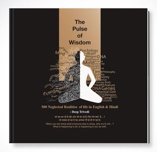 The Pulse of Wisdom Deep Trivedi