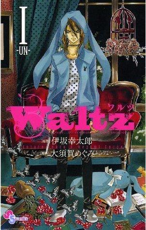 Waltz(1) (ゲッサン少年サンデーコミックス)  by  大須賀めぐみ