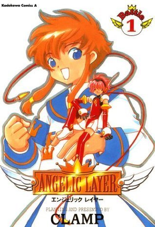 ANGELIC LAYER(1) (角川コミックス・エース) (Japanese Edition)  by  CLAMP