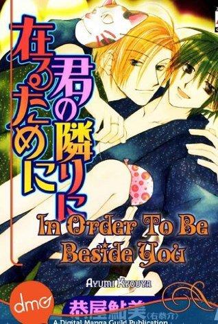 In Order To Be Beside You Ayumi Kyouya