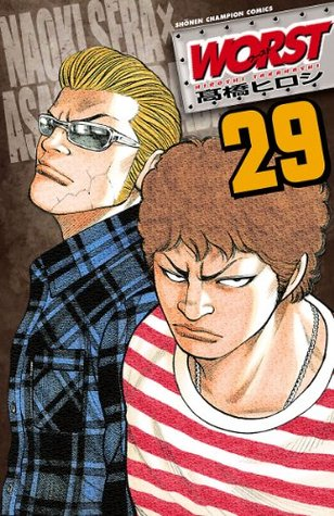 WORST(29) (少年チャンピオン・コミックス)  by  高橋 ヒロシ
