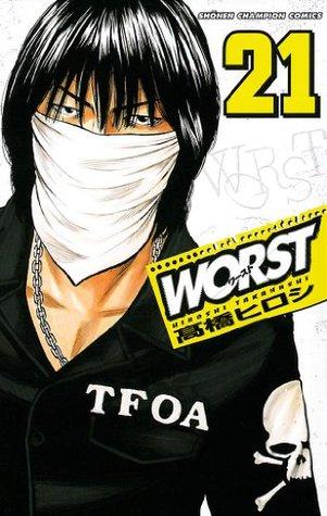 WORST(21) (少年チャンピオン・コミックス) 高橋 ヒロシ