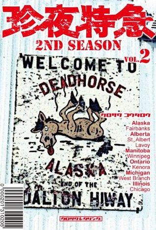 Chinya-tokkyu 2nd season 002-Alaska/Canada/United States of America Kotaro Kurosawa
