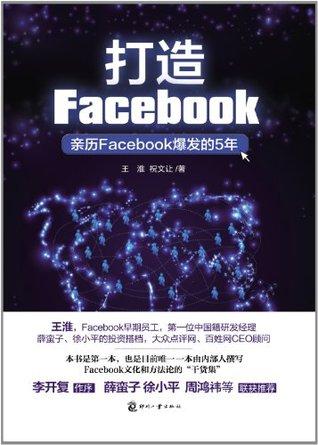 ??Facebook:??Facebook???5?  by  ????