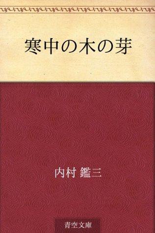 Kanchu no ki no me  by  Kanzo Uchimura