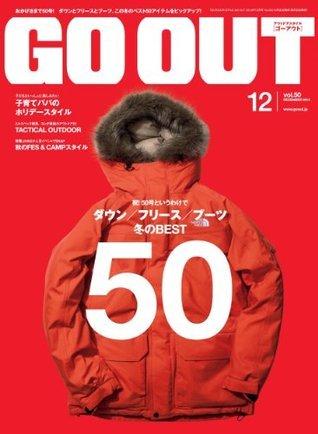 OUTDOOR STYLE GO OUT (アウトドアスタイルゴーアウト) 2013年 12月号 [雑誌] (Japanese Edition)  by  三栄書房