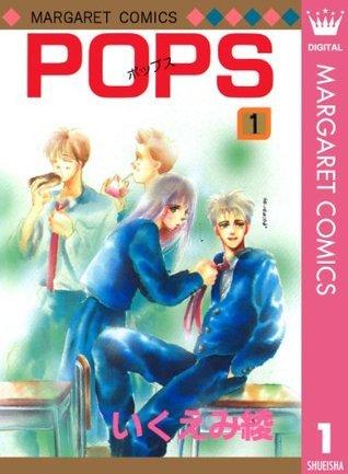 POPS 1 (マーガレットコミックスDIGITAL) Ryou Ikuemi