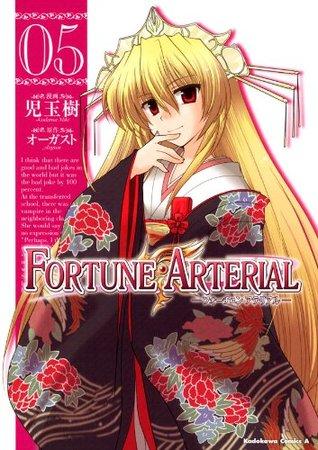 FORTUNE ARTERIAL(5) (角川コミックス・エース) (Japanese Edition) 児玉 樹