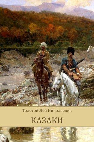 Kazaki  by  Leo Tolstoy