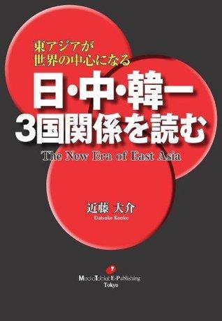 The New Era of East Asia  by  KondoDaisuke