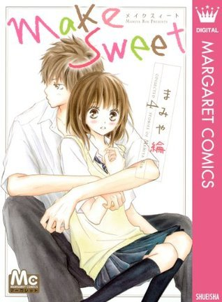 Make Sweet (マーガレットコミックスDIGITAL) まみや綸