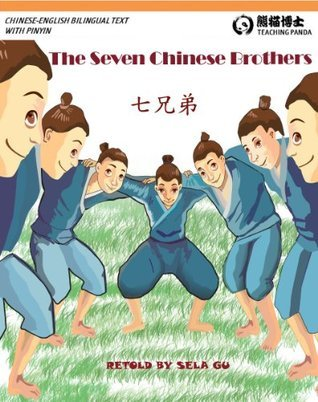 Chinese Learning- The Seven Chinese Brothers (Chinese and English Bilingual 2nd Edition) (Teaching Panda) Sela Gu