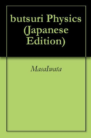 butsuri Physics  by  MasaIwata