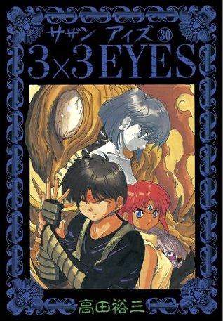3×3EYES(30) (ヤンマガKCスペシャル (768)) (Japanese Edition)  by  高田裕三