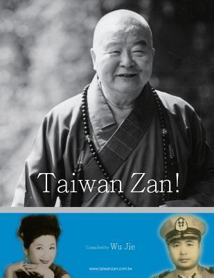 Taiwan Zan! Wu Jie