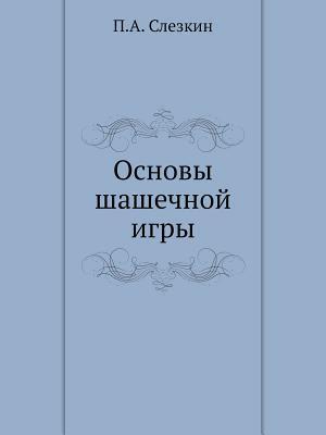Osnovy Shashechnoj Igry  by  P.A. Slezkin