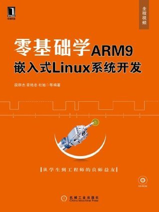 ????ARM9???Linux????  by  ????