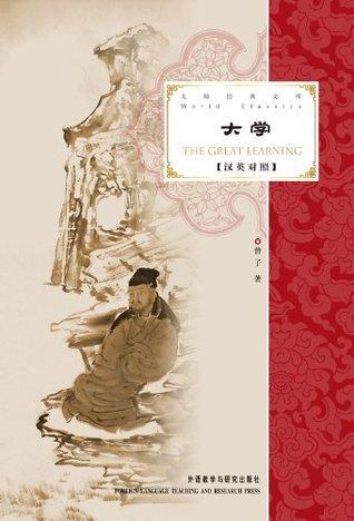The Great Learning (Chinese-English Bilingual Edition) Zeng Zi