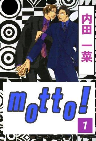 motto!1 (BL宣言)  by  内田一菜